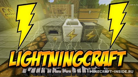 LightningCraft